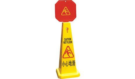 Sign Stand Wet Floor